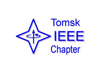 Заседание Томского IEEE-семинара № 304