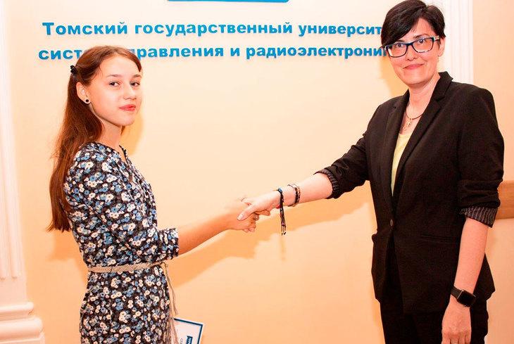 Летняя языковая школа для учащихся Томского физико-технического лицея
