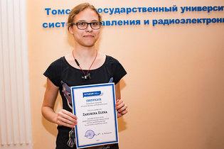 Вручение сертификатов участникам летней языковой школы ТУСУРа
