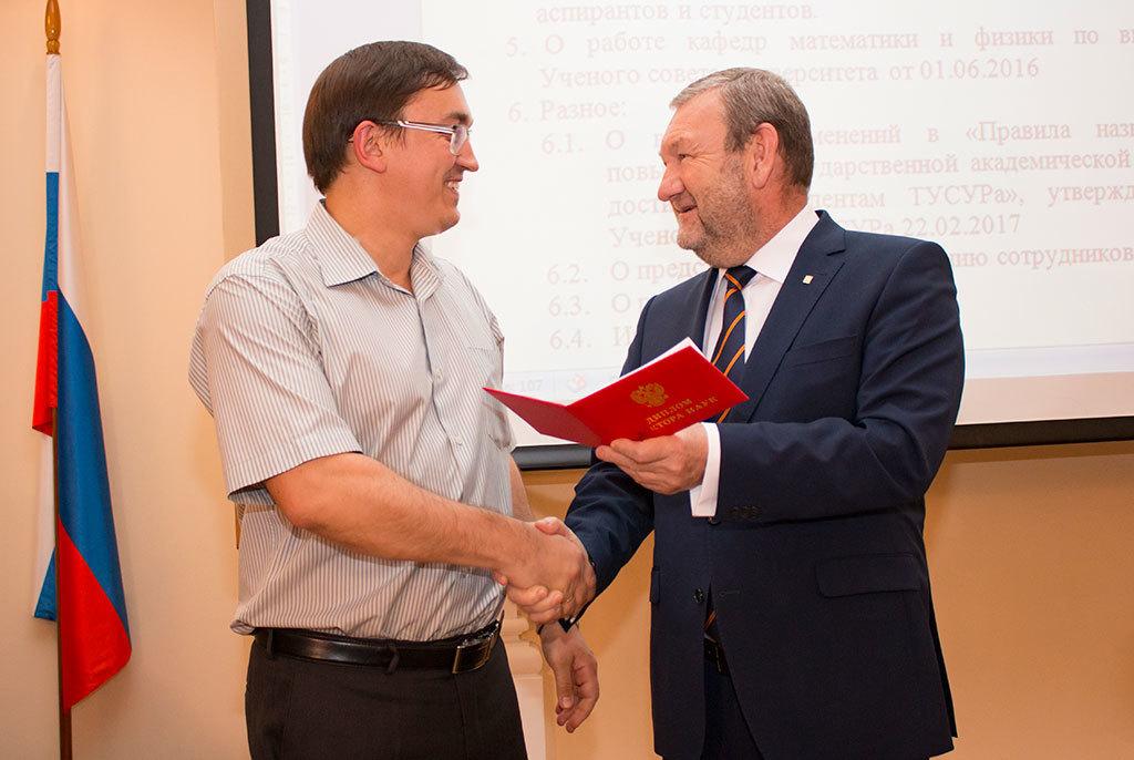 Научёном совете сотрудники ТУСУРа получили награды