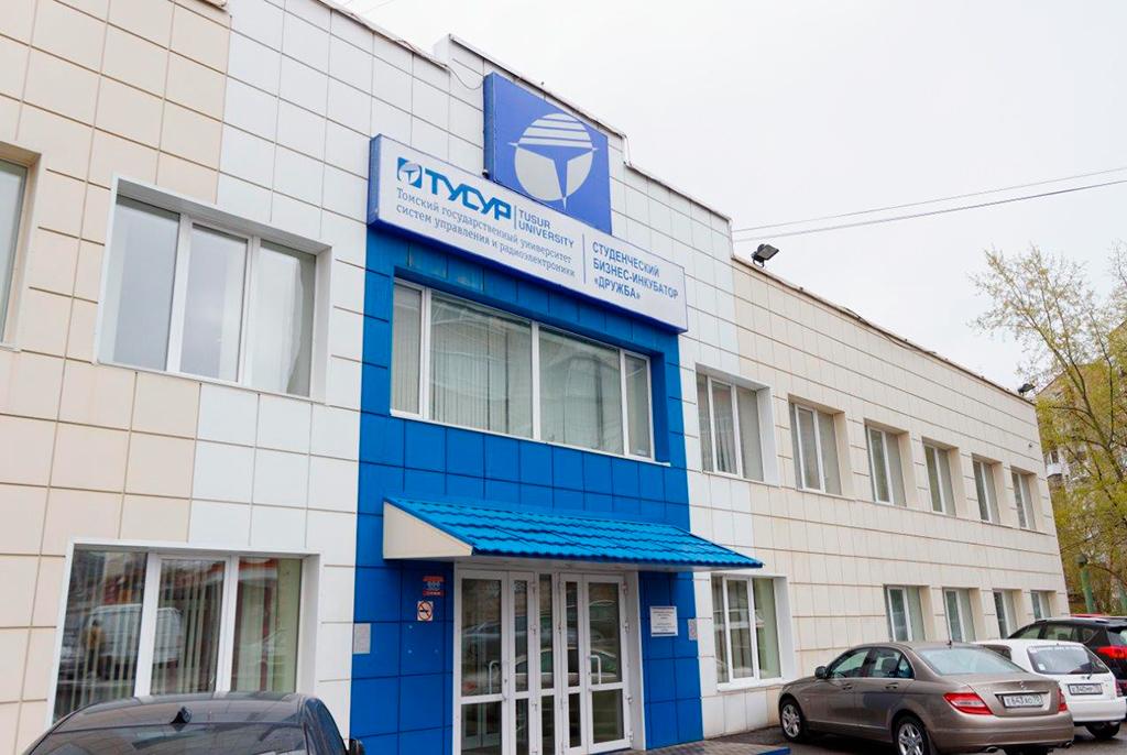 Разработчики бизнес-инкубатора ТУСУРа запустили вМоскве курьерскую «птичку»