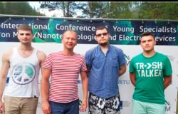 Сотрудники кафедры телевидения иуправления выступили наконференции EDM2017