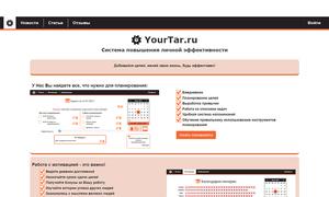 Планирование имотивация: студенты ТУСУРа разработали пользовательский сервис дляповышения личной эффективности