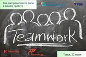 Вбизнес-инкубаторе ТУСУРа пройдёт мастер-класс опоиске бизнес-партнёров