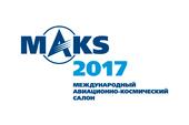 МАКС – 2017: участие ТУСУРа вделовой программе салона