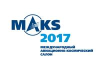 ТУСУР представлен в деловой программе Международного авиационно-космического салона