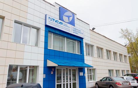 24 июля в студенческом бизнес-инкубаторе ТУСУРа состоится открытие коворкинг-центра «Рост.Up» и образовательного пространства нового типа