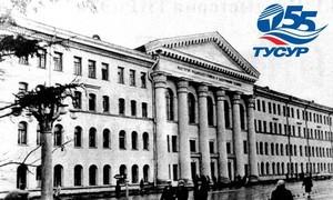 Исторический момент: 24июля 1962 года вышел приказ оборганизации факультетов ТИРиЭТа