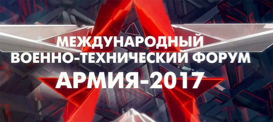 ТУСУР – дляОПК: вузпредставит на«Армии – 2017» перспективные разработки иобразовательные программы
