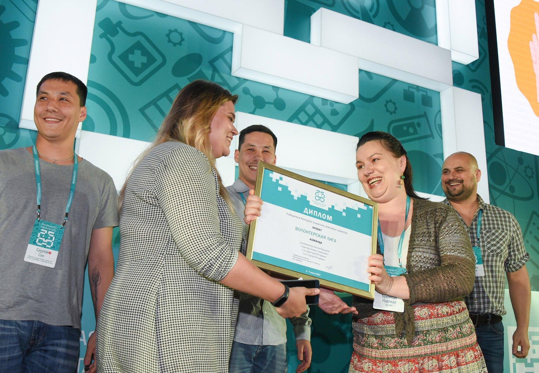 ТУСУР будет развивать волонтёрское движение втомских профессиональных образовательных организациях