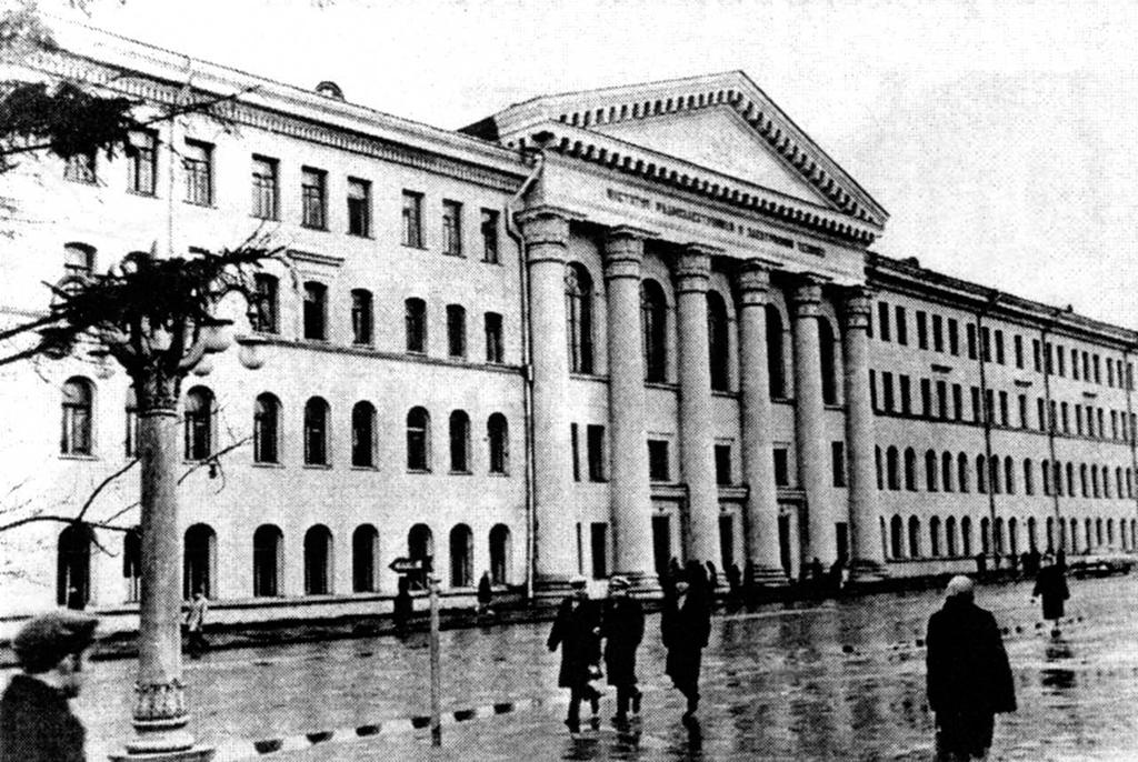 Становление вуза: 30августа былназначен первый ректор ТУСУРа