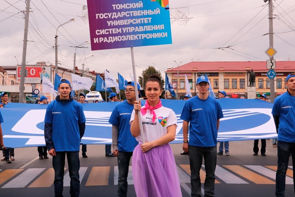 ТУСУР иДень томича: какуниверситет участвует вгородском празднике