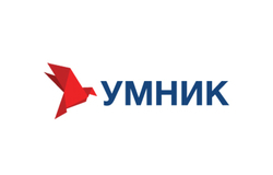 Приём заявок наконкурс попрограмме «УМНИК – 2017»