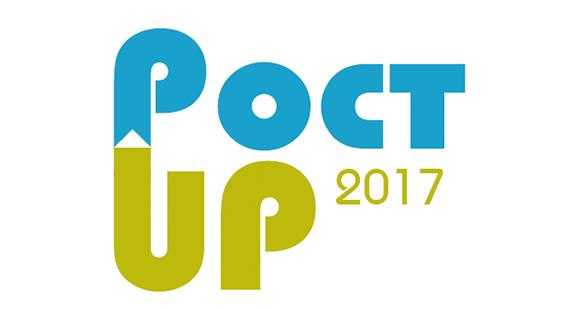 Рост.UP – 2017