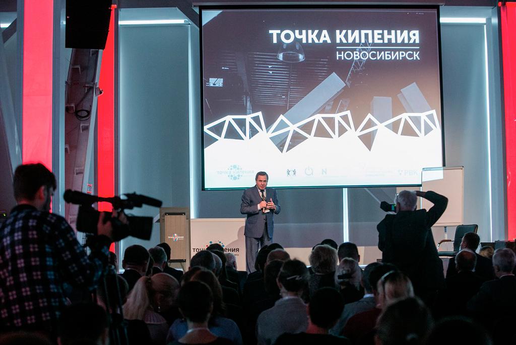 """Фото: <a href=""""http://www.nso.ru/news/26779"""" target=""""_blank"""">nso.ru</a>"""