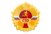 24 сентября в ТУСУРе пройдут соревнования «Студенческое многоборье ГТО»