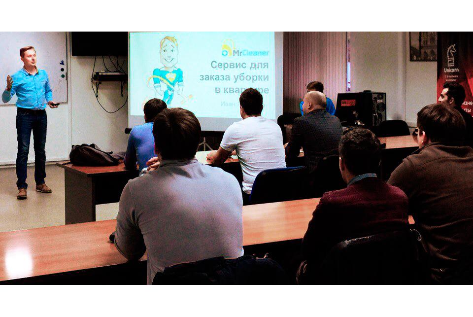 27сентября вбизнес-инкубаторе «Дружба» состоялась встреча Founders Club Tomsk #9 отФонда развития интернет-инициатив