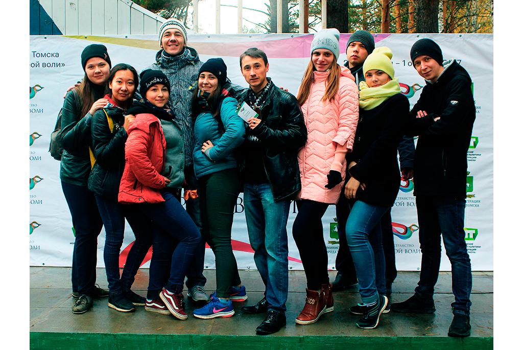 Волонтёры ТУСУРа получили награду задобрые дела