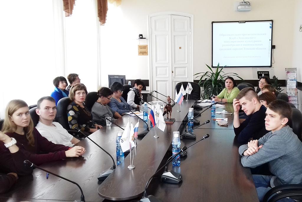 Представители ТУСУРа – участники практикума подеятельности национально-культурных автономий