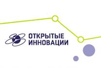 ТУСУР на «Открытых инновациях»: опыт интеграции студентов в экосистему цифровой экономики