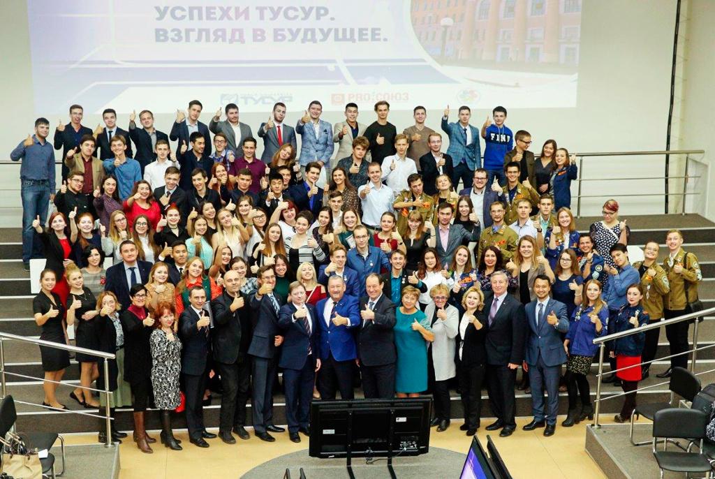 Лучшие студенты ТУСУРа, «ректорский» голикосмические перспективы: яркие моменты юбилейных мероприятий