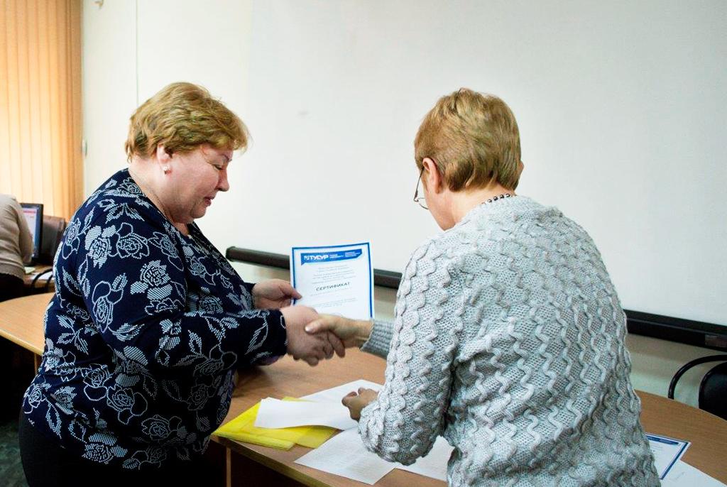 ВТУСУРе томские пенсионеры посоревновались всетевом квесте