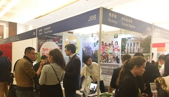 TUSUR Presents Its Academic Programs At China Education Expo