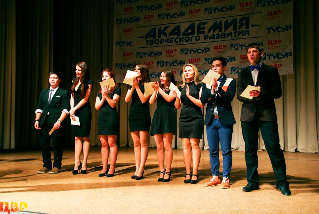 Театр, танцы, вокал: вТУСУРе стартует образовательная программа длятворческих студентов