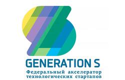 Приём заявок вGenerationS – 2017