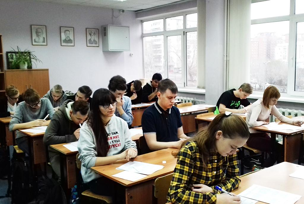 ТУСУР принял участие вовсероссийской акции «Большой этнографический диктант»