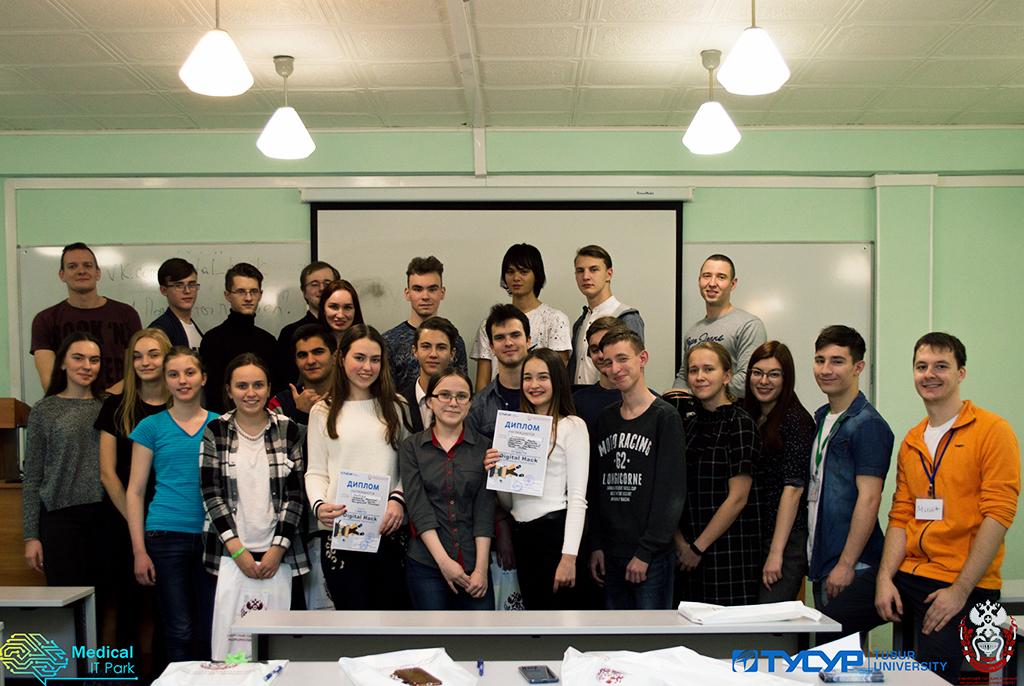 Digital Hack: вТУСУРе школьники представили проекты цифровой медицины иоблачных технологий