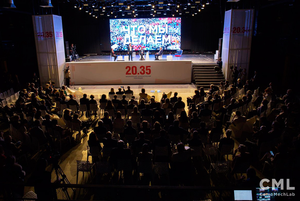 Университет 3.0: ТУСУР на«Национальной технологической революции 20.35»