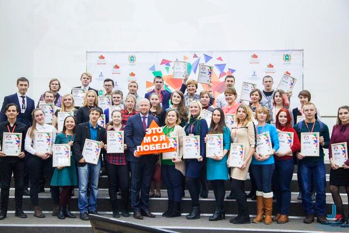 ТУСУР получил грант наразвитие проекта посоциальной адаптации детей