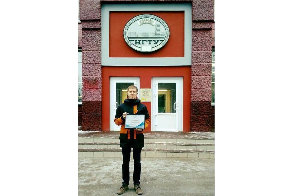 Магистрант ТУСУРа – победитель Всероссийского инновационного конкурса