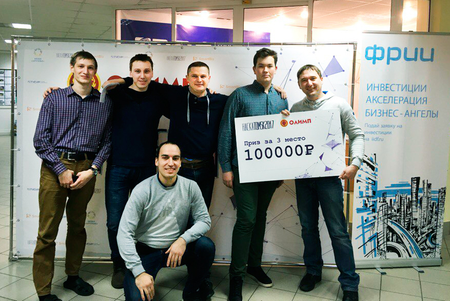 Команда ТУСУРа – вчисле победителей хакатона Hackatomsk – 2017