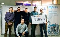 TUSUR Team Among Winners at Hackatomsk 2017