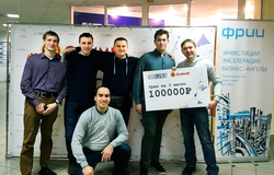 TUSUR Team Among Winners at Hackatomsk 2017