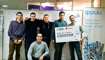 TUSUR Team Among Winners atHackatomsk 2017