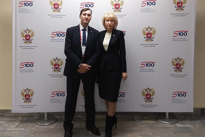 ТУСУР рассказал оперспективах развития цифровой экономики насеминаре-конференции проекта 5–100