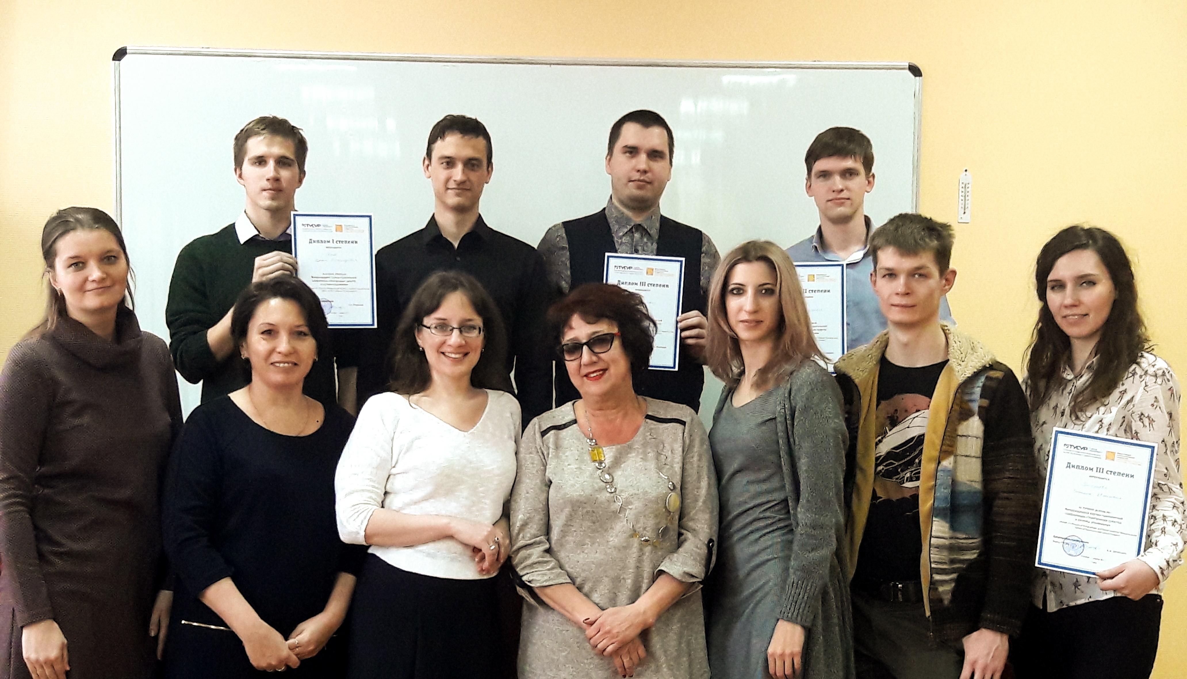 Врамках конференции «ЭССУ» состоялась работа секции докладов наанглийском языке