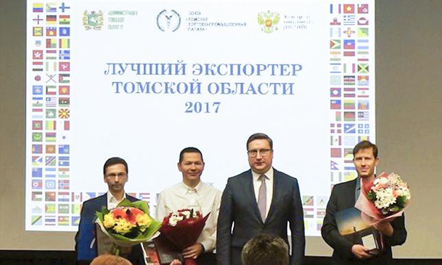 Компания выпускника ТУСУРа – лучший экспортёр Томской области