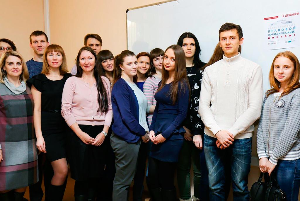 ВТУСУРе прошёл первый всероссийский юридический диктант