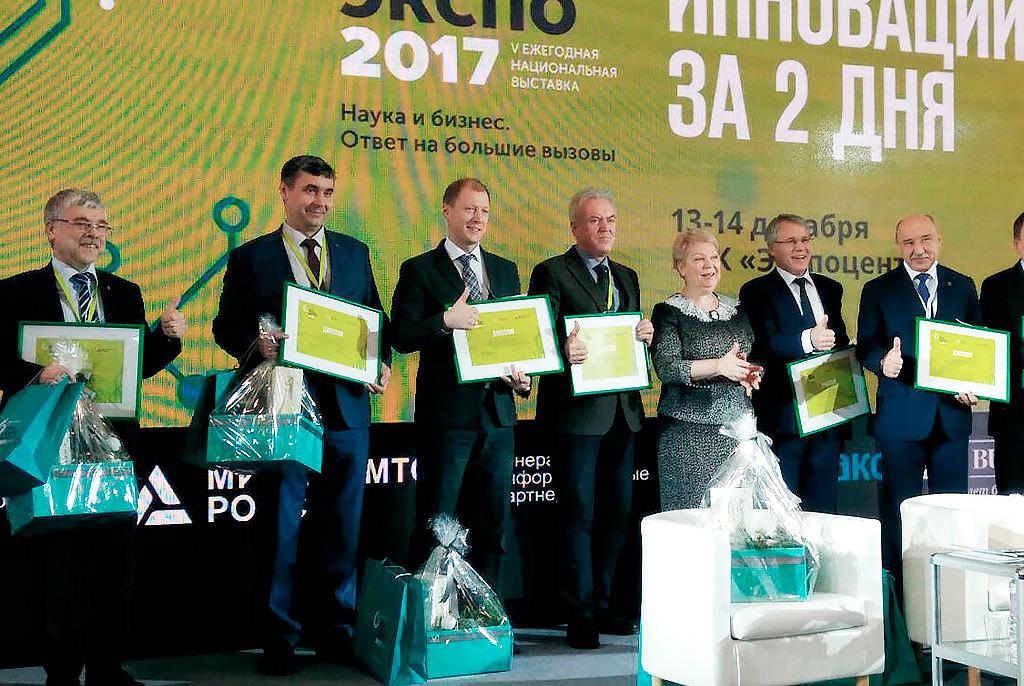 ТУСУР отмечен особой наградой выставки «ВУЗПРОМЭКСПО – 2017»