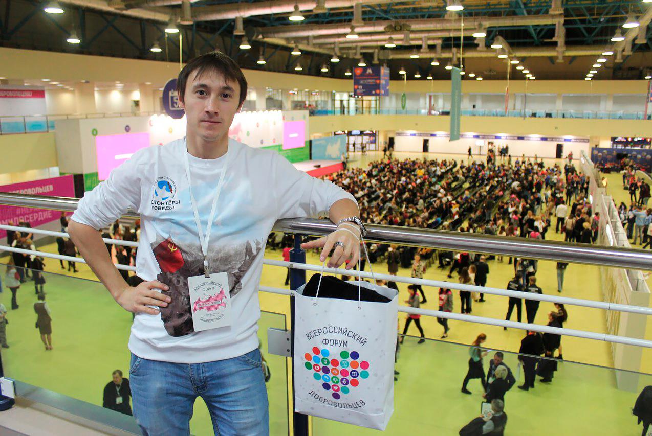 Победа волонтёра: магистрант ТУСУРа стал лауреатом регионального этапа конкурса «Доброволец России – 2017»