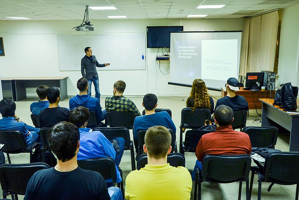 Вбизнес-инкубаторе ТУСУРа рассказали проICO, Agile ифункциональные языки программирования