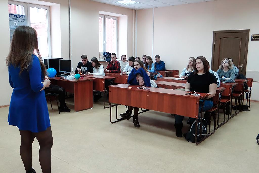 ВТУСУРе состоялись тренинги пострессоустойчивости ипубличному выступлению длястудентов