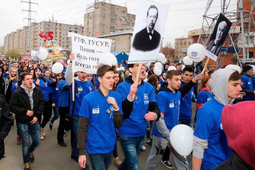 Профессор ТУСУРа вэфире «Радио России» рассказал остуденческих традициях университета
